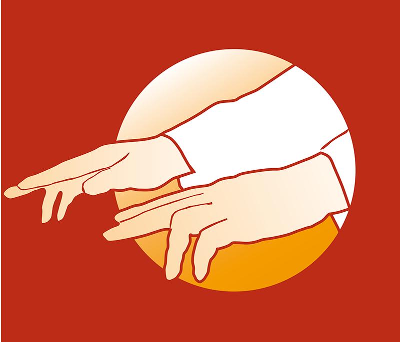 Logo Neijin Qigong